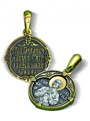 Образок «Святой Алексей Человек Божий»