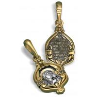 Образок «Касперовская икона Божией Матери»