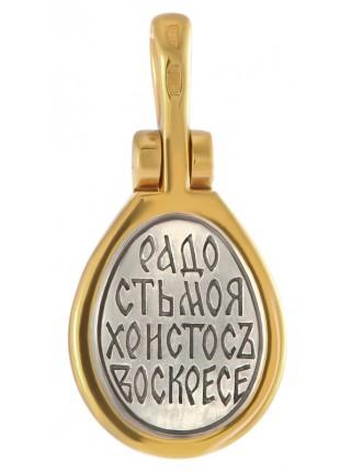 Образ-складень со Спасом и Серафимом Саровским