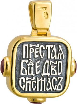"""Образ Божией Матери """"Казанская"""""""