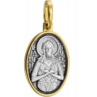 Образок нательный «Святой Алексий Человек Божий»
