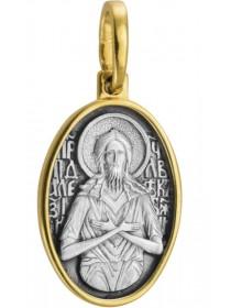Образ «Св. Алексий (Алексей) Человек Божий»