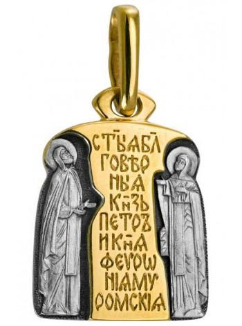 """Образок нательный """"Святые Петр и Феврония"""""""
