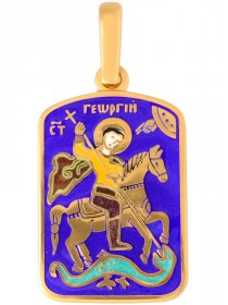 """Образок """"Святой Георгий Победоносец"""""""
