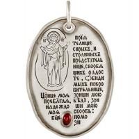 """Православная подвеска """"Божья Матерь Оранта"""""""