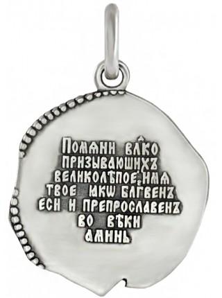"""Образ """"Святой Георгий Победоносец"""" на монете"""