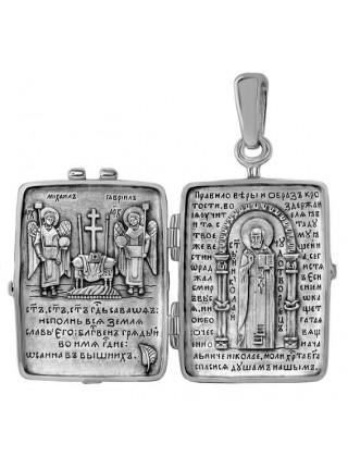 Образ-складень «Св. Николай»