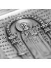 Серебряный складень «Святитель Николай Чудотворец»