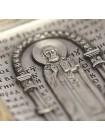 Складень нательный «Святитель Николай Чудовторец»