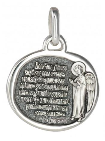 """Нательная иконка """"Ангел с молитвой """"Воскресение"""""""