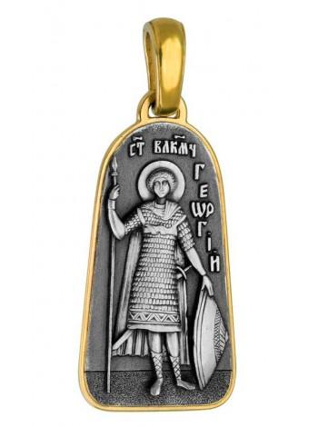 Образ Святой Великомученик Георгий Победоносец