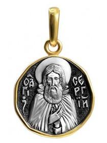 Образ святой преподобный Сергий Радонежский
