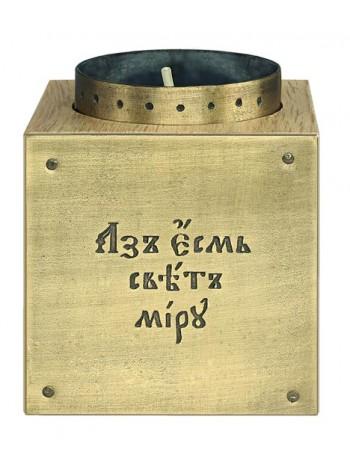 Подсвечник куб с изречением
