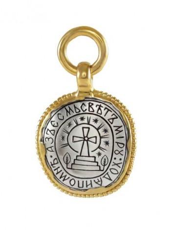 """Православная подвеска """"Свет миру"""""""