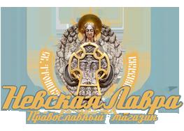 Православный интернет-магазин «Невская Лавра»